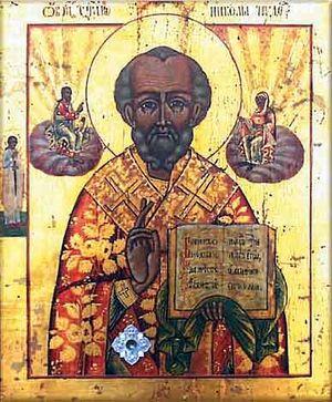 Heiliger St. Nikolaus